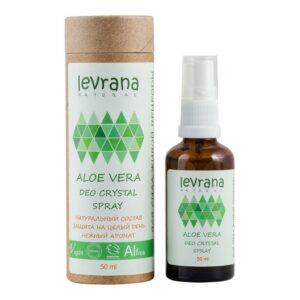 Dezodorant Aloe` vera 300x300 - Eucalyptus Oil