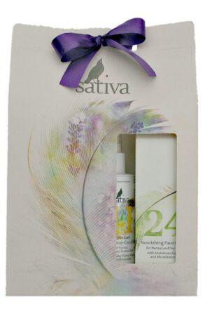 Коробка подарочная Sativa