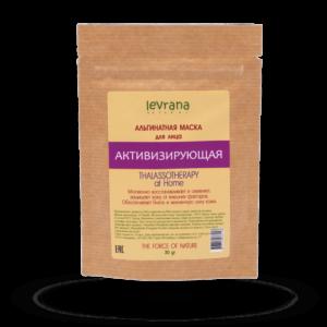 alginatnaya maska aktiviziruyushhaya levrana 1 300x300 - Citric Acid