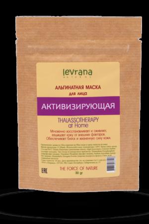 alginatnaya maska aktiviziruyushhaya levrana 1 300x450 - Citric Acid