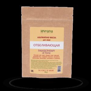 alginatnaya maska otbelivayushhaya levrana 1 300x300 - Citric Acid