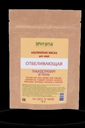 alginatnaya maska otbelivayushhaya levrana 1 300x450 - Citric Acid