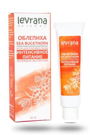 krem dlya ruk oblepiha levrana 300x450 - Citrus Sinensis Oil