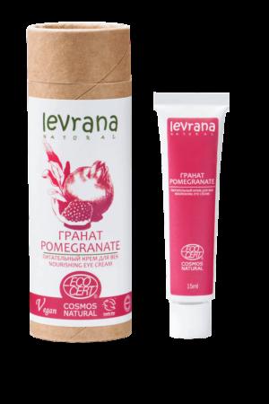 krem dlya vek antivozrastnoj klyukva levrana 1 300x450 - Olea Europaea Fruit Oil