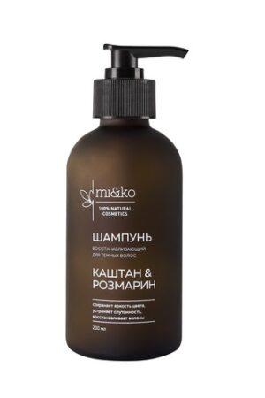 Шампунь для темных волос Каштан и розмарин MIKO