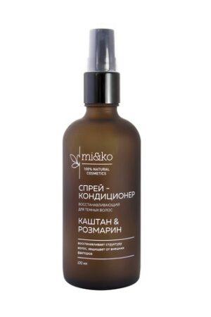 Спрей-кондиционер для темных волос Каштан и розмарин MIKO