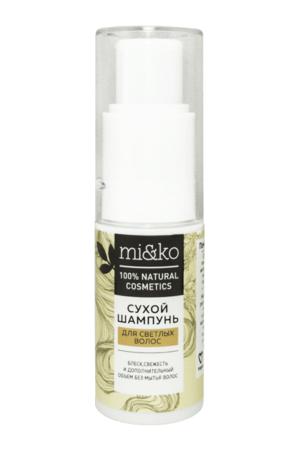 Сухой шампунь для светлых волос MIKO