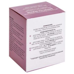 Биочистка Нежная для очищения кожи лица и тела, 21г