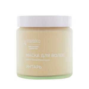 Маска для светлых волос Янтарь MIKO