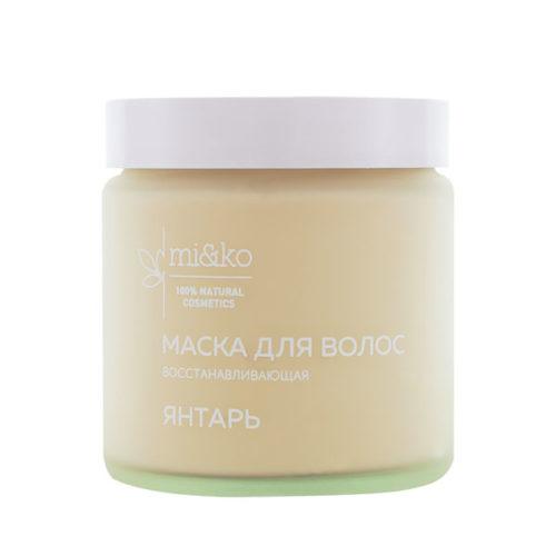 Маска для светлых волос Янтарь MIKO (годен до 03.20)