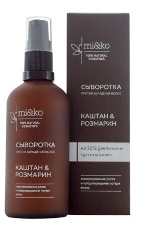 Сыворотка против выпадения волос Каштан и розмарин MIKO