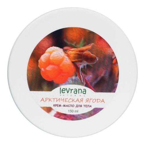 Крем-масло Арктическая ягода LEVRANA