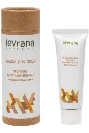Maska dlya litsa Protivovospalitelnaya s organicheskimi fermentami rzhi 300x450 - Lactobacillus/Rye Flour Ferment