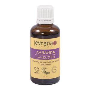 Масло для груди в период беременности и лактации Лаванда LEVRANA