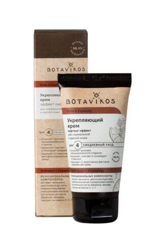 Krem dlya licza Ukreplyayushhij BOTAVIKOS 50 ml 300x450 - Tocopherol (Tocopheryl Acetate)