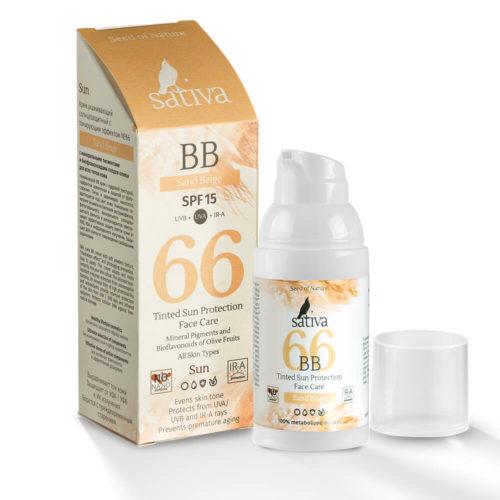 Крем для лица №66 Sand Beige ухаживающий солнцезащитный с тонирующим эффектом SATIVA