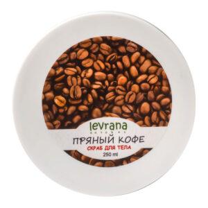 Solevoy skrab dlya tela Pryanyiy kofe 300x300 - Coffea Seed Powder