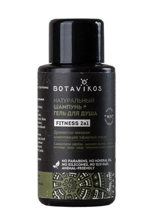 alftslatsf 300x450 - Pogostemon Cablin Leaf Oil