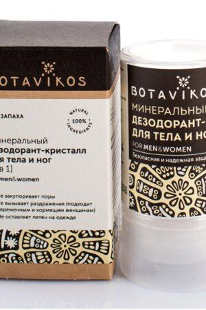 Дезодорант минеральный BOTAVIKOS