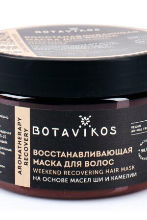 maska dlya volos vosstanavlivayushhaya recovery botavikos 300x450 - Tocopherol (Tocopheryl Acetate)