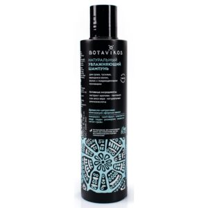 shampun uvlazhnyayushhij botavikos 200 ml 1 300x300 - Lauryl Glucoside