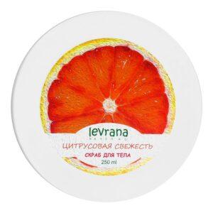 Солевой скраб для тела Цитрусовая свежесть LEVRANA