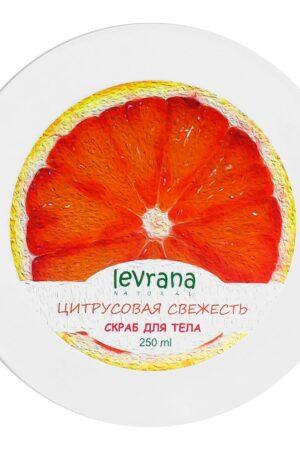 Solevoy skrab dlya tela TSitrusovaya svezhest1 300x450 - Citrus Sinensis Oil