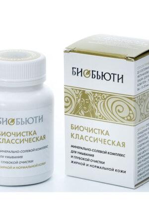 Биочистка Классическая для очищения кожи лица и тела, 70г