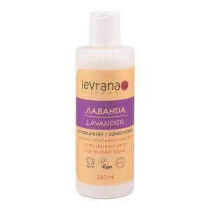 Konditsioner dlya zhirnyih volos Lavanda 300x300 - Macadamia Ternifolia Seed Oil