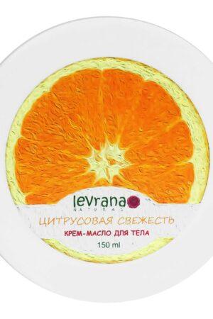 Krem maslo TSitrusovaya svezhest1 300x450 - Citrus Sinensis Oil