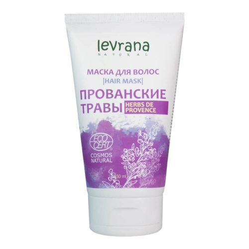 Маска для волос Прованские травы LEVRANA