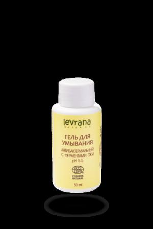 gel dlya umyvaniya antibakterialnyj levrana 50 ml 300x450 - Citrus Sinensis Oil