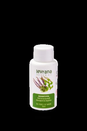 shampun pitatelnyj shalfej i bereza levrana 50 ml e1612683265835 300x450 - Citric Acid