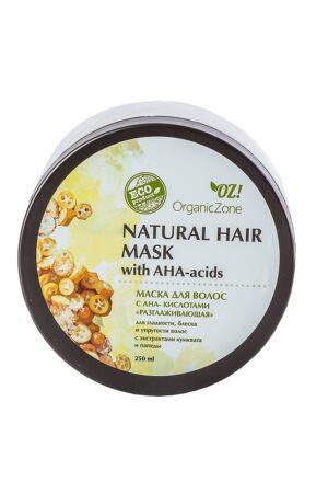 Маска для волос Разглаживающая ORGANIC ZONE