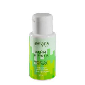 Molochko dlya tela Laym i Myata mini format 300x300 - Laminaria Extract