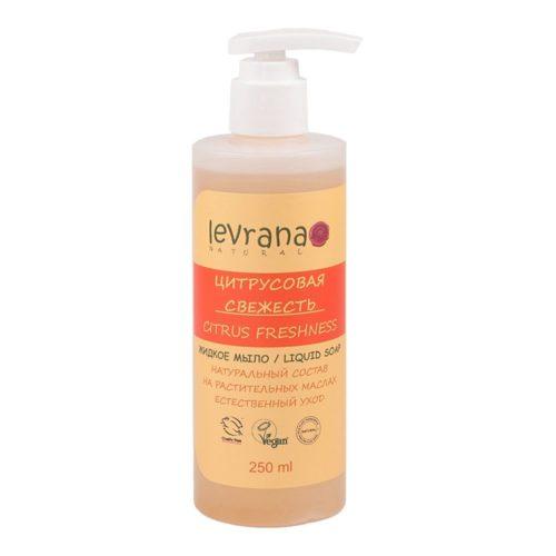Жидкое мыло Цитрусовая свежесть LEVRANA