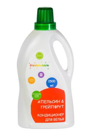 Konditsioner dlya belya Apelsin i Grejpfrut Freshbubble 300x450 - Citrus Sinensis Oil