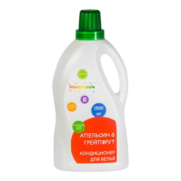 Кондиционер для белья Апельсин и Грейпфрут FRESHBUBBLE, 1.5 л