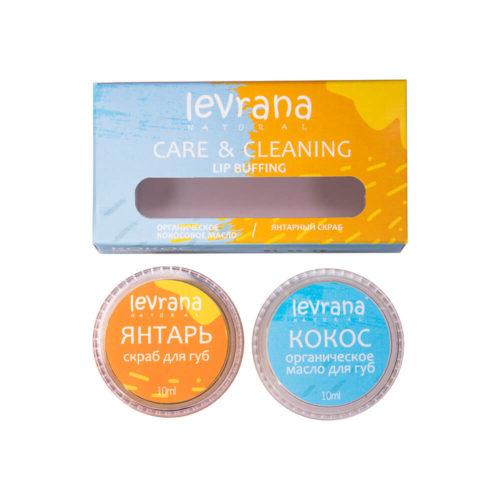 Органическое кокосовое масло + янтарный скраб для губ Care & Cleaning LEVRANA