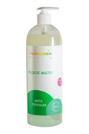 ZHidkoe mylo Myata perechnaya FRESHBUBBLE 1 l 300x450 - Citric Acid