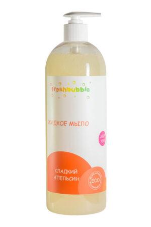 ZHidkoe mylo Sladkij apelsin FRESHBUBBLE 1 l 300x450 - Citrus Sinensis Oil