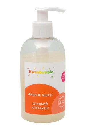 ZHidkoe mylo Sladkij apelsin FRESHBUBBLE 300 ml 300x450 - Citrus Sinensis Oil