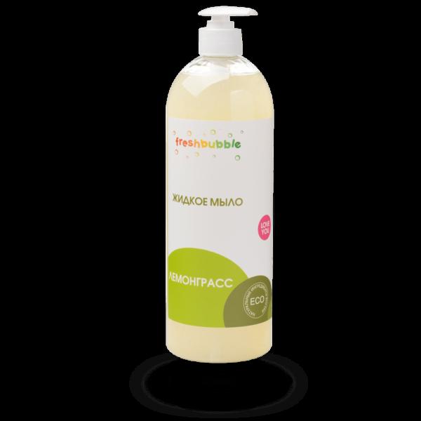 Жидкое мыло Лемонграсс FRESHBUBBLE, 1 л