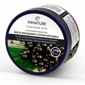 Ckrab dlya tela Maslo makadamii i chernaya smorodina INNATURE  300x300 - Macadamia Ternifolia Seed Oil