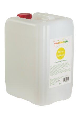 Gel dlya mytya posudy Myata i limon FRESHBUBBLE 5 l 300x450 - Citric Acid