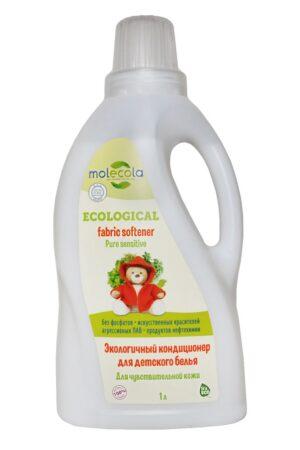 Кондиционер для детского белья Для чувствительной кожи MOLECOLA, 1л