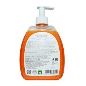 Крем-мыло для рук Тропическая папайя MOLECOLA