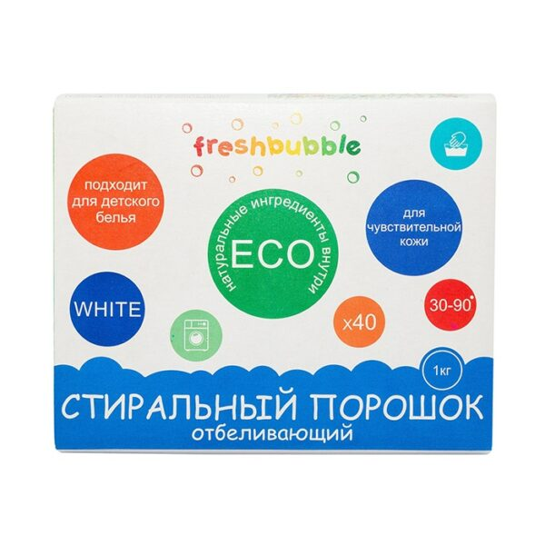 Порошок для стирки белья отбеливающий FRESHBABBLE, 1 кг