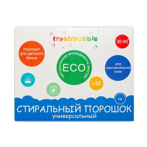 Порошок для стирки белья универсальный FRESHBABBLE, 1 кг
