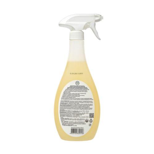 Спрей для чистки кухонных поверхностей Дикая яблоня MOLECOLA